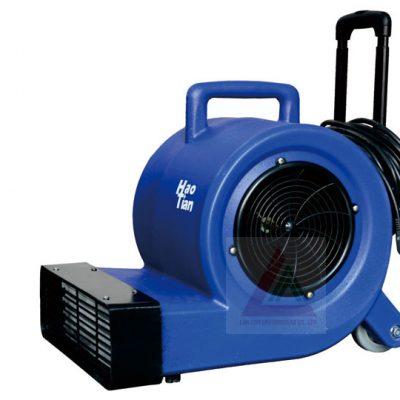 Máy sấy khô thảm HT-900R
