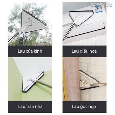 Chổi lau đa năng hình tam giác 2